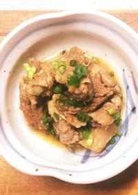 牛スジ煮込み(醤油味・味噌味)