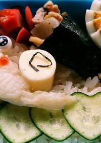 笹かまカタツムリ お弁当