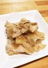 豚肉と大根の梅照り煮