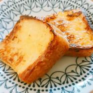 食パン1枚のフレンチトースト
