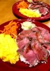今日の夕食23ローストビーフ丼