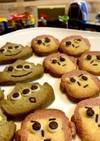 バズ&リトルグリーンメンクッキー