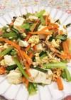 小松菜とツナのチャンプルー