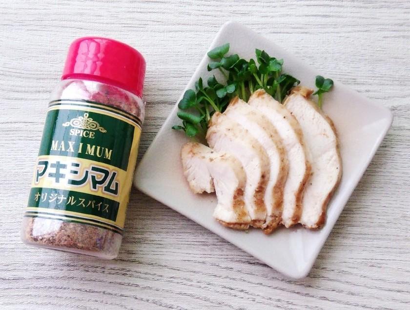 マキシマ蒸し鶏