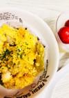 リメイク☆雑穀米の洋風親子丼