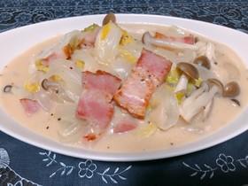 超簡単☆ベーコンと白菜の味噌牛乳煮込み