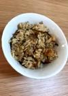 塩昆布とツナの炊き込みご飯