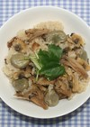 簡単☆乾燥あさりとそら豆の炊き込みご飯