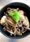 ばあちゃんのぜんまいの味噌炒め煮