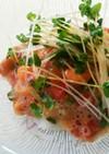 トマトと納豆のサラダ