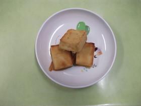 【保育園給食】凍り豆腐のきな粉トースト