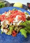 旨味アップ!冷製トマトの豚しゃぶサラダ
