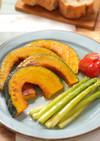 かぼちゃと彩り野菜のマリネサラダ☆