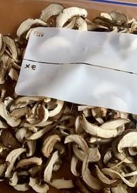 椎茸の保存法、スライス干し椎茸♪