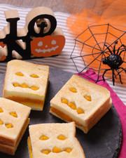 簡単かわいい♡ハロウィンかぼちゃサンド☆の写真