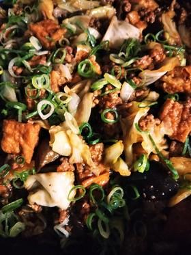 ひき肉と厚揚げの味噌炒め