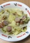 簡単マッシュポテトのマヨネーズ炒め