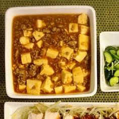 ひき肉たっぷり麻婆豆腐