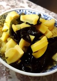 麵つゆで♪筍とわかめの煮物(若たけ煮)
