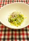 【野菜ソムリエ】ズッキーニのパスタ