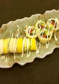 【野菜ソムリエ】ズッキーニロール寿司