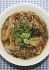 切干大根と干し椎茸で台湾風ひき肉スープ