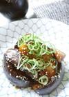【野菜ソムリエ】賀茂なすの鍋しぎ