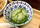 材料3つ☆カンタン酢できゅうりの酢の物