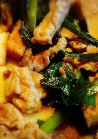 ♡豚肉と厚揚げ豆腐とニラ炒め♡