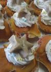 甘栗のカップケーキ♪