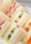 フルーツサンドイッチの作り方