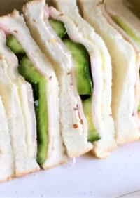 サンドイッチ きゅうり×ハム×チーズ