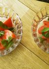 トマトと大葉のレモン風味ドレッシング