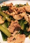 小松菜と豚肉のガリバタ炒め