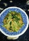 簡単美味しい中華クラゲと胡瓜の和え物
