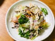 豆腐とツナの塩昆布サラダの写真