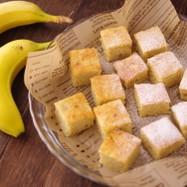 ホットケーキミックスで簡単バナナブレッド
