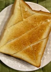 4枚切り食パン☆おいしい切り方&食べ方