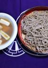 ご汁のつけ麺 鳥南蛮風