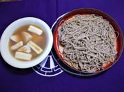 ご汁のつけ麺 鳥南蛮風の写真