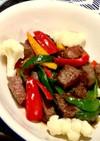和牛と色どり野菜の炒め物糖質オフ