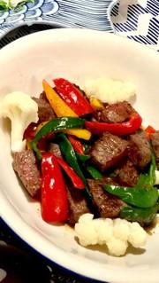 和牛と色どり野菜の炒め物糖質オフの写真
