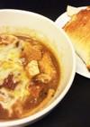 簡単ブランチ☆ カレーグラタンスープ