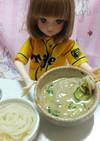 リカちゃんサイズ♡野球ꕤ西武*すったて