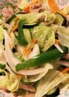簡単野菜炒め