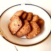 おからとチーズでフープロ糖質オフクッキーの写真