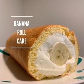 材料3つ!ふんわり美味しいロールケーキ!