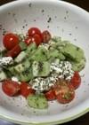 キウィのバジルサラダ