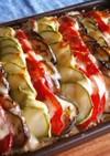 ひき肉と夏野菜のオーブン焼き