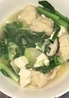 柚子胡椒風味の粉豆腐入り鶏団子スープ